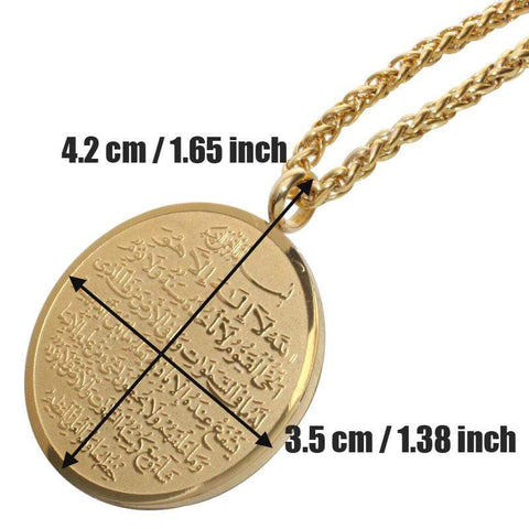 Image of New Allah and  Ayatul Kursi stainless steel Pendant necklace IS1 Almas Collections  New Allah and Ayatul Kursi stainless steel Pendant necklace