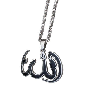 New Allah Silver Plating Necklace IS1 IS2 Almas Collections  Muslim necklace