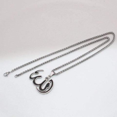 Image of New Allah Silver Plating Necklace IS1 IS2 Almas Collections  Muslim necklace