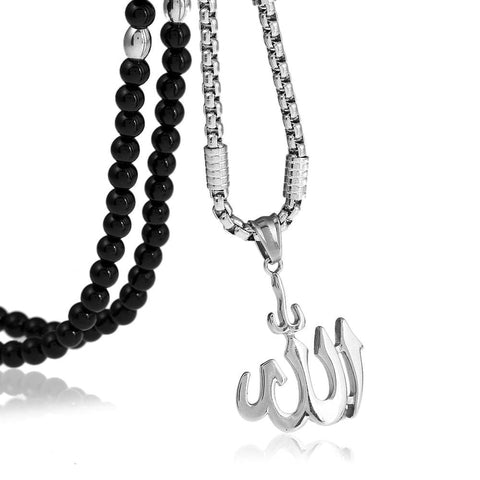 Image of New Vintage Islamic Jewelry Allah Necklace Women/Men IS1 Almas Collections  New Vintage Islamic Jewelry Allah Necklace Women/Men