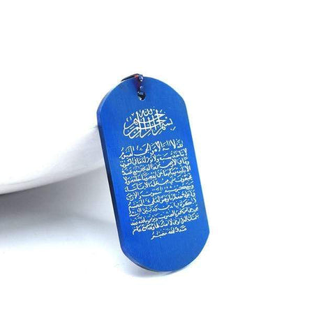 Image of New stainless steel Ayatul Kursi pendant necklace for men women IS1 | Almas Collections |