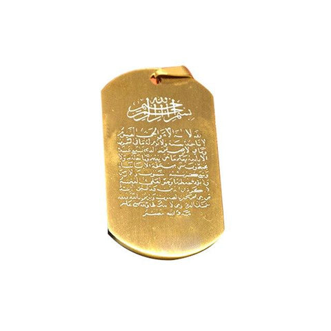 New stainless steel Ayatul Kursi pendant necklace for men women IS1 Almas Collections  New stainless steel Ayatul Kursi pendant necklace for men women