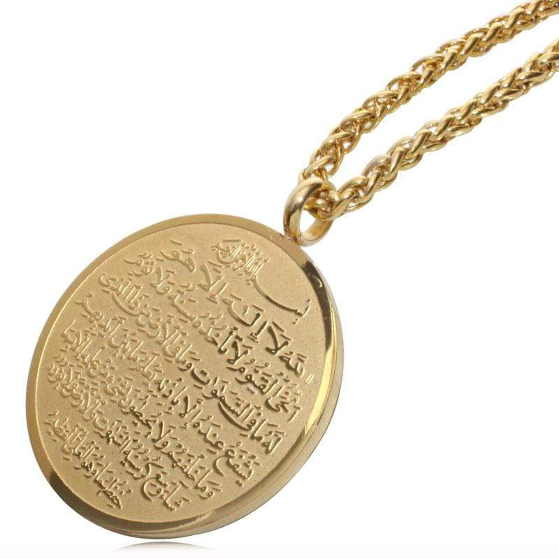 New Allah and  Ayatul Kursi stainless steel Pendant necklace IS1 - Almas Collections