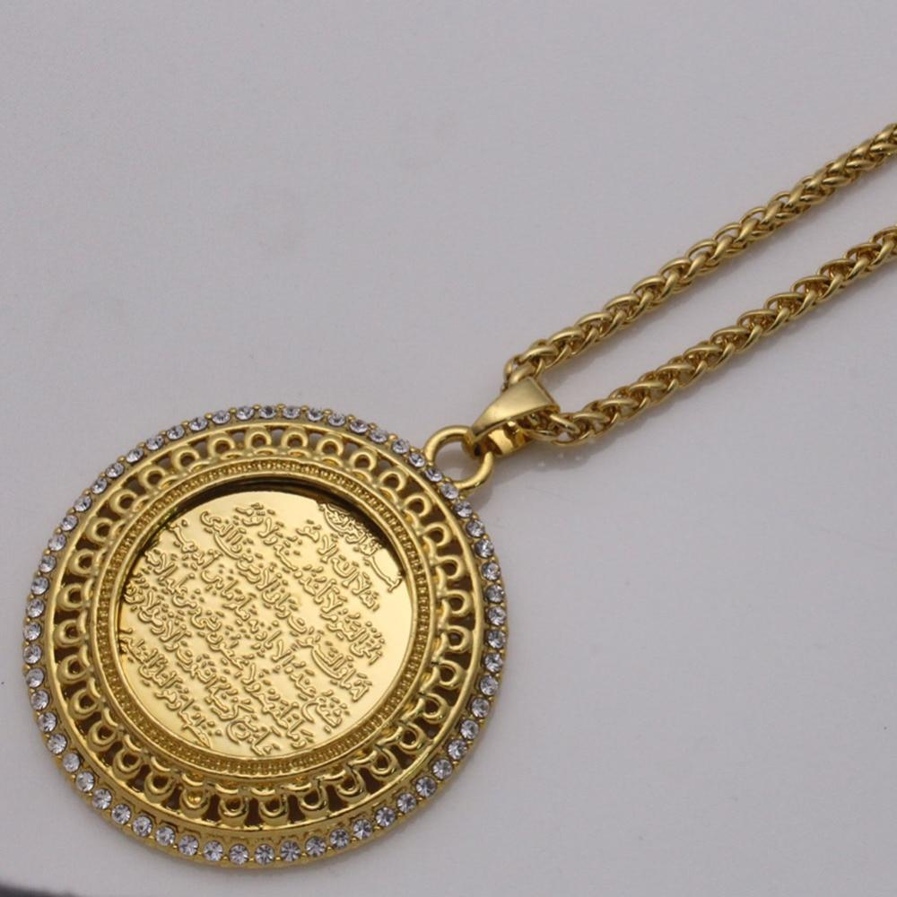 New AYATUL KURSI crystal Pendant necklace for Men and Women NS2 IS1 IS2 | Almas Collections |