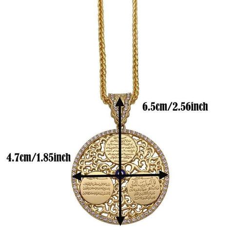 Image of New Ayatul Kursi Pendant Necklace IS1 IS2 NS2 Almas Collections  Ayatul Kursi Pendant Necklace