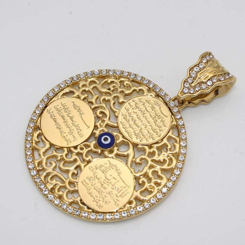 New Ayatul Kursi Pendant Necklace from Almas Collections