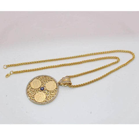 New Ayatul Kursi Pendant Necklace IS1 IS2 NS2 Almas Collections  Ayatul Kursi Pendant Necklace