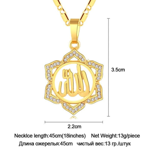 Image of New Allah Gold/Silver Necklace For Women IS1 IS2 NS2 VAL1 Almas Collections