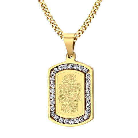 Image of New Ayatul Kursi Pendant & Necklace for Men Women IS1 IS2 Almas Collections  Islamic necklace