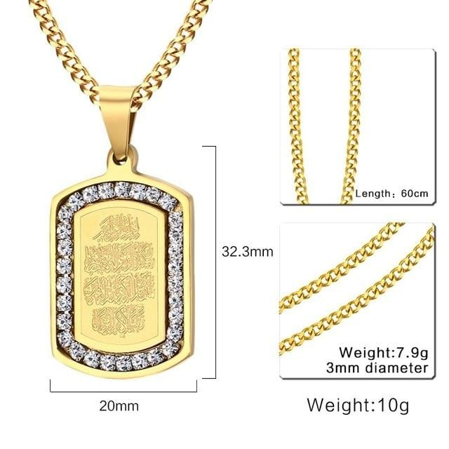 New Ayatul Kursi Pendant & Necklace for Men Women IS1 IS2 Almas Collections  Islamic necklace