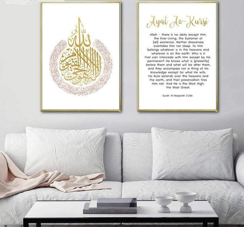 Image of New Allah or Ayatul Kursi Wall Art Canvas Poster hm1 HM1 IS1 IS2 Almas Collections  Home decor