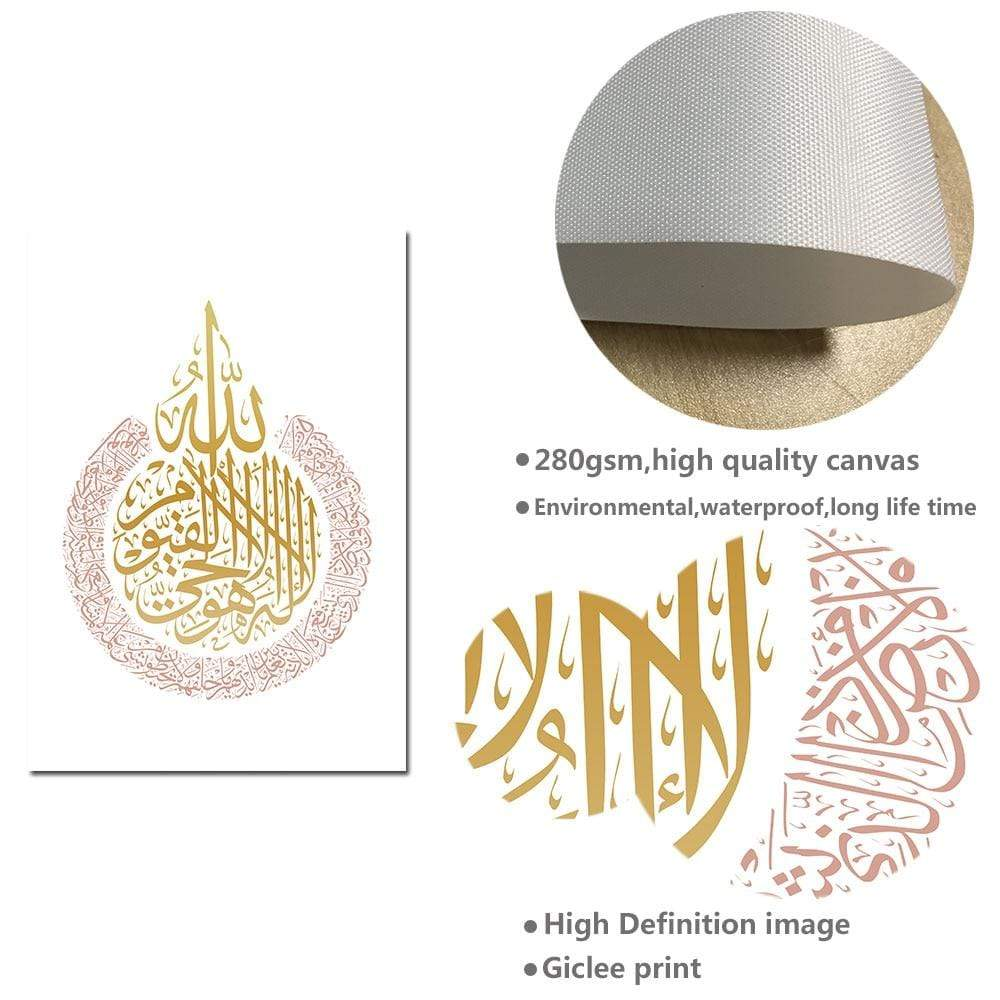 New Allah or Ayatul Kursi Wall Art Canvas Poster hm1 HM1 IS1 IS2 Almas Collections  Home decor