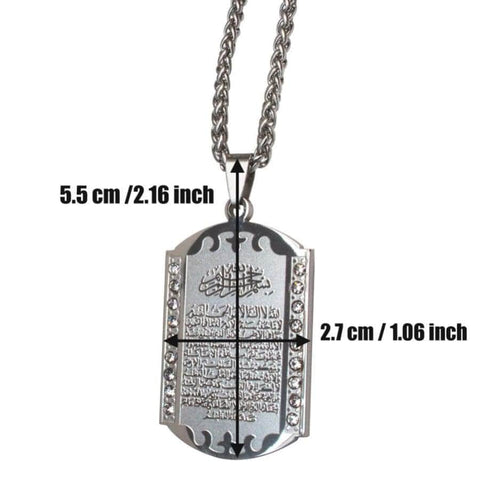 Image of Stainless Steel Silver Plating Ayatul Kursi Pendant & Necklace for Men Women NS2 IS1 IS2 Almas Islamic Jewellry Necklace