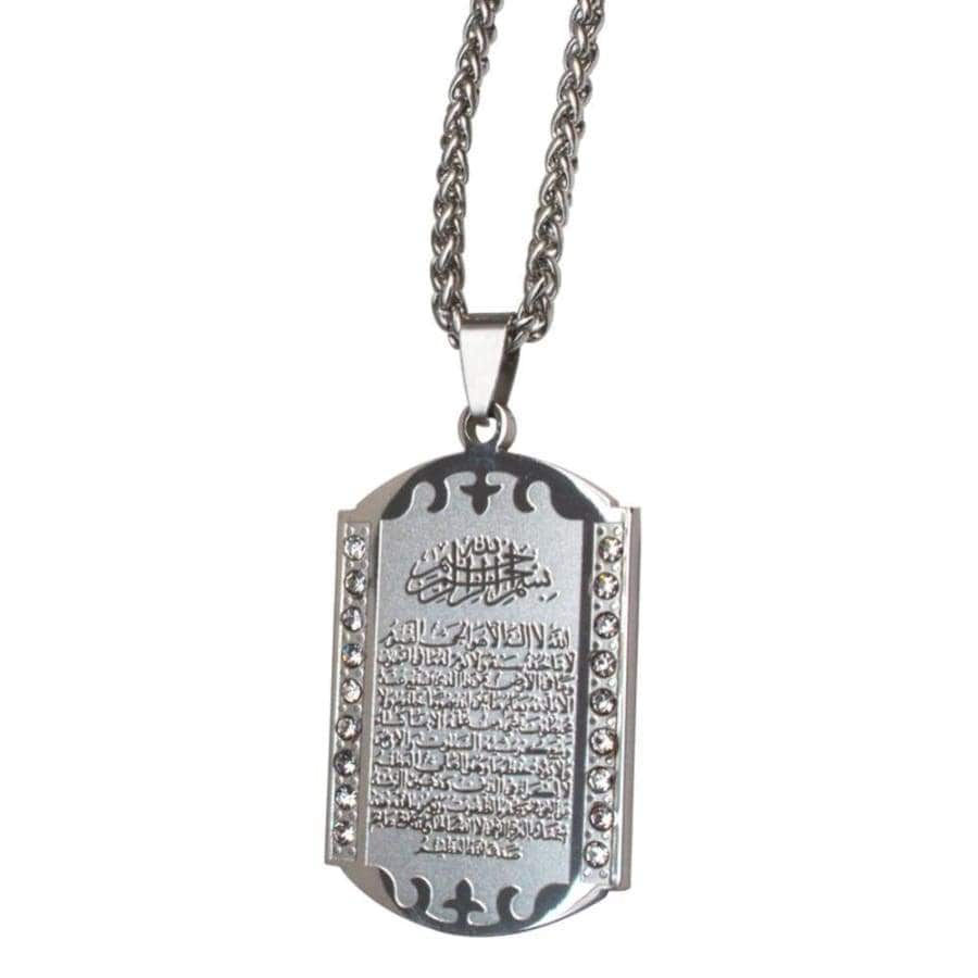 Stainless steel silver plating Ayatul Kursi pendant & necklace for men women | Almas Collections |