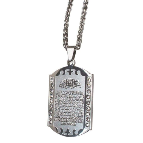Image of Stainless steel silver plating Ayatul Kursi pendant & necklace for men women - Almas Collections