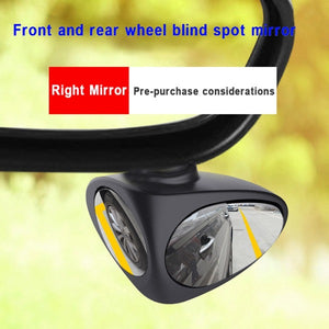 2 In 1 Rearview Mirror Assist