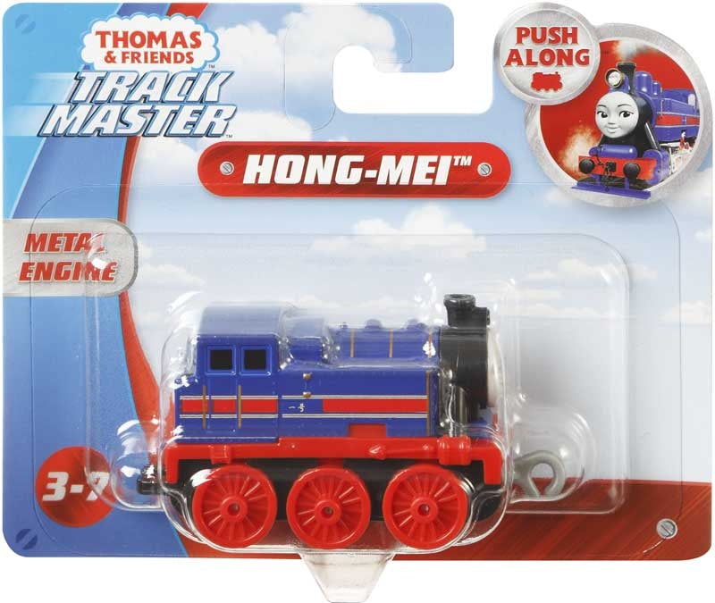 Thomas & Friends Push Along Small Engine Hong Mei