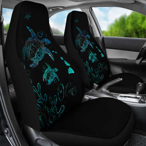 Hawaii Turtle Ohana Paua Shell Car Set Covers - AH - J4 - Alohawaii
