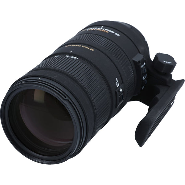 Sigma 120-400mm F4.5-5.6 APO DG HSM OS Lens For Canon EF Mount