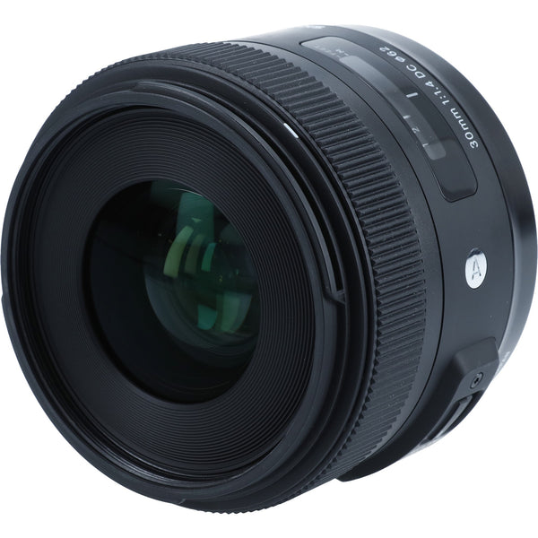 Sigma 30mm f1.4 DC HSM for Sony A-Mount