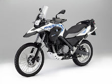 Load image into Gallery viewer, BMW G650GS/Sertao Vario Side Bags - 77 41 7 723 467/8-51 25 2 313 282 - BMWSuperShop.com