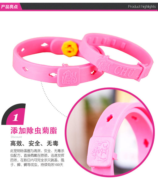 Flea Collar for Dog also Ticks & other insects