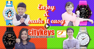 Enjoy & Make it Easy - Citykeys八達通錶 Octopus Watches