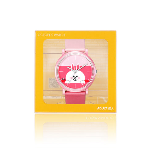 T1-142.7606 / LINE FRIENDS Adult Octopus Watch