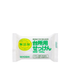 クエン酸 330g - MIYOSHI SOAP CORPORATION
