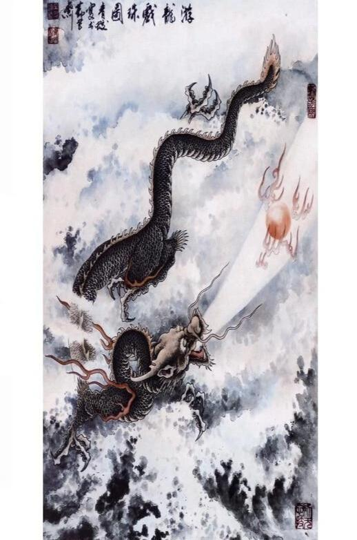 Tableau Dragon Contemporain - Dragonys