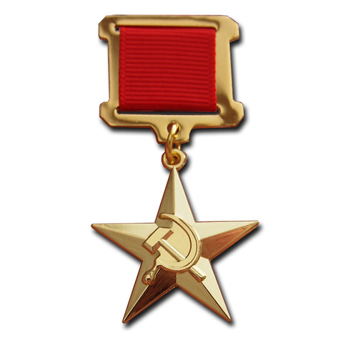 Hero of Socialist Labour WW2 Medal badge Russian USSR Star high award NEW Repro