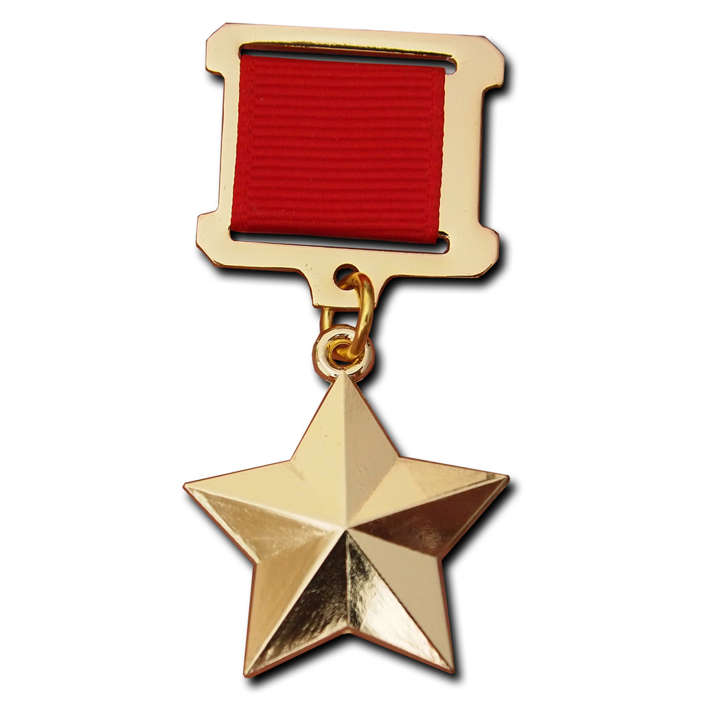 Hero of the Soviet Union Russian USSR Star WW2 Medal badge high award NEW Repro