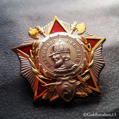 Order Of Alexander Nevsky Soviet Russian Ussr Medal Badge Honour , WW2 Copy
