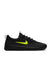 Nike SB Nyjah Free 2 Shoes Mens - Black/Cyber Black/Black