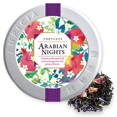 ARABIAN NIGHTS LIMITED DESIGN PACKAGE