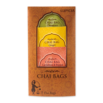 CHAI BAG SET 3 ITEMS
