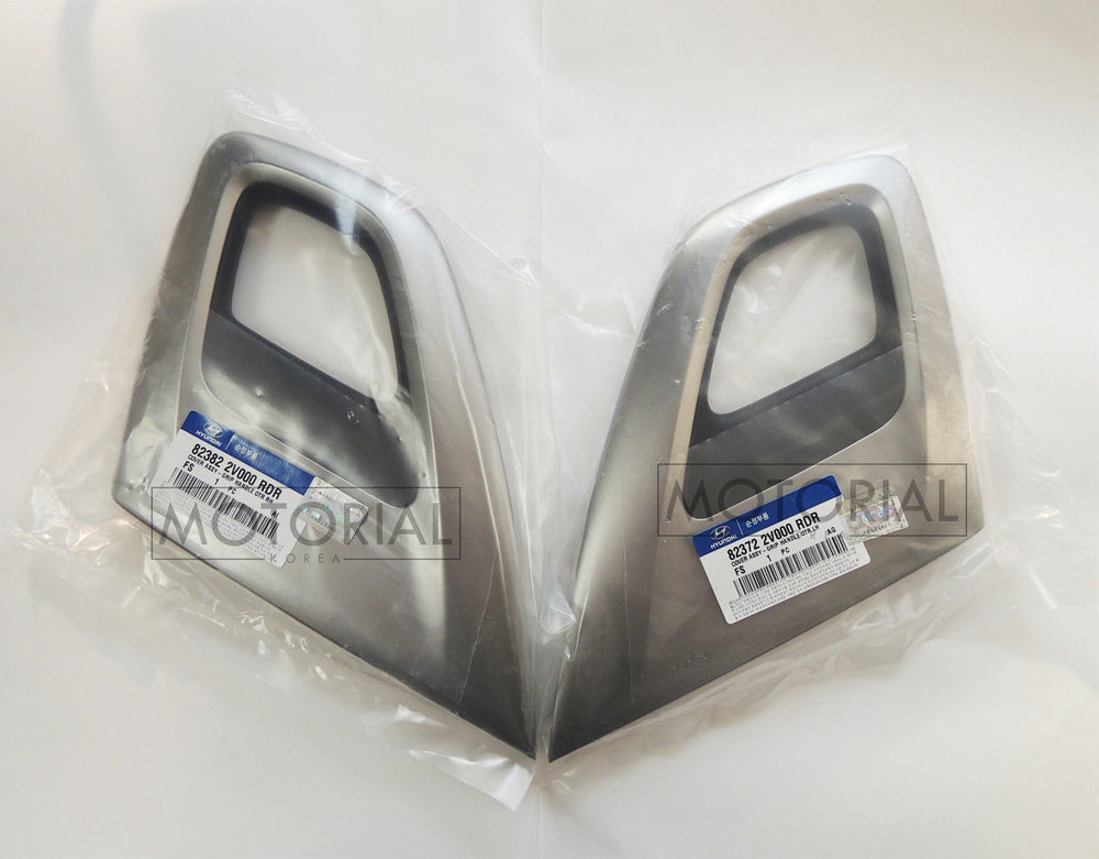 HYUNDAI VELOSTER 2011-2016 Genuine OEM Inside Door Grips Handles 2Pcs Set
