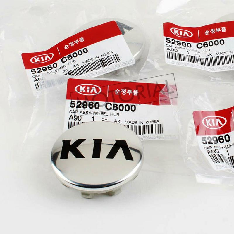 2016-2018 KIA OPTIMA / K5 Genuine OEM Wheel Center Hub Cap 4pcs 1set #52960C6000