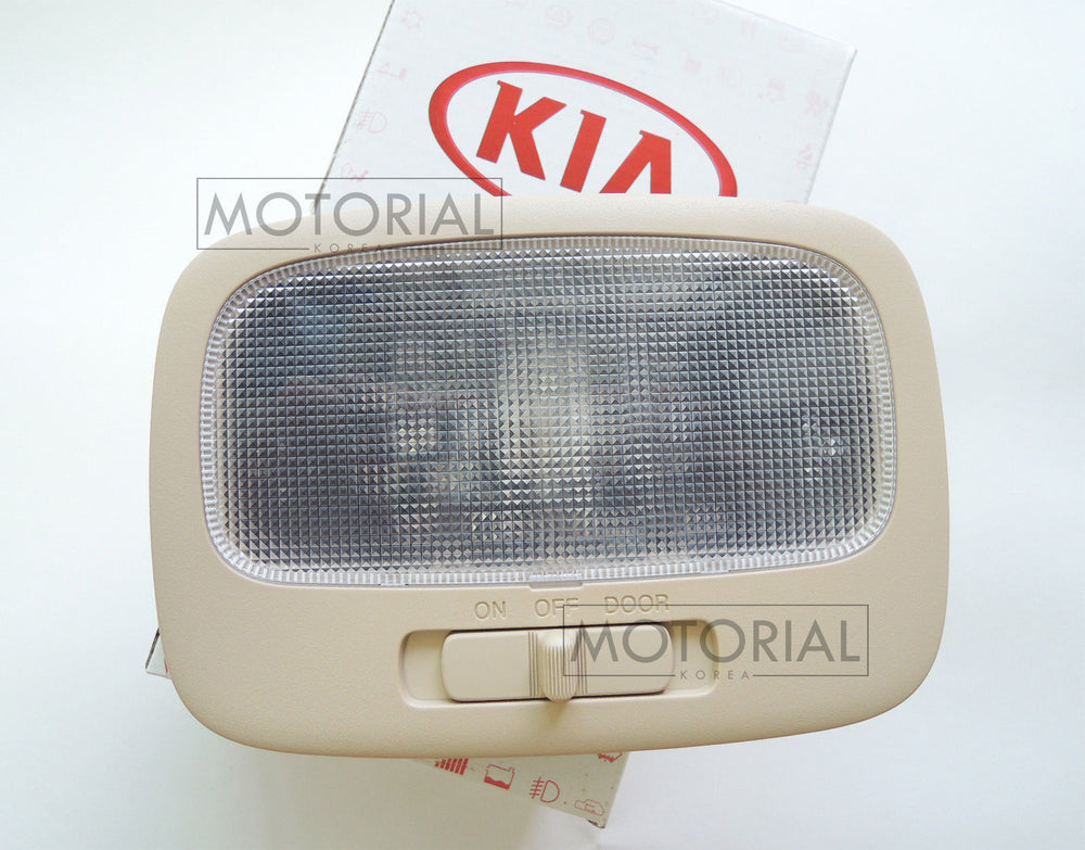 2007-2011 KIA RONDO / CARENS Genuine OEM Beige Room Lamp Assy
