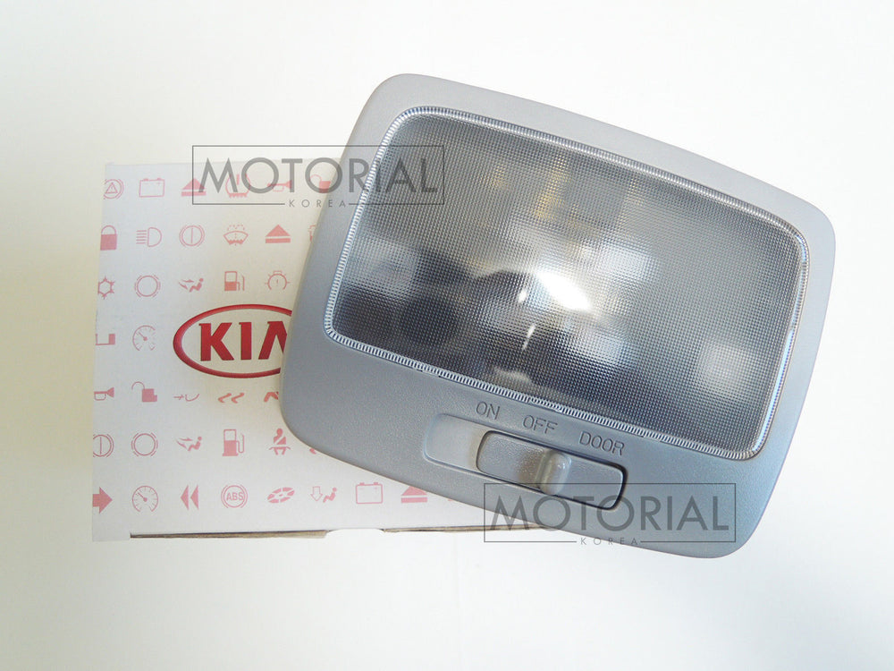2006-2010 KIA SPORTAGE Genuine OEM Room Lamp Assy Gray