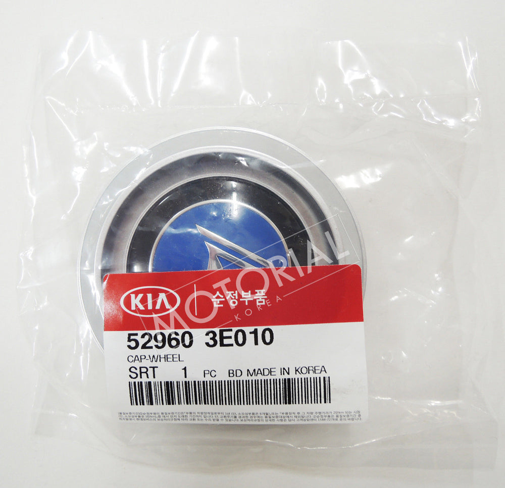 2003-2006 KIA SORENTO Genuine OEM Wheel Center Hub Cap 4Pcs 1Set