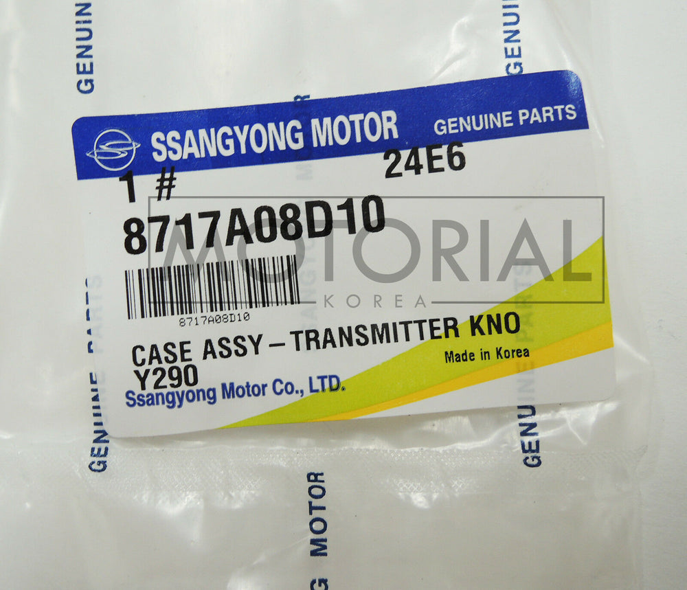 2013-2016 SSANGYONG KORANDO SPORTS OEM Key Cover Case Assy 8717A08D10