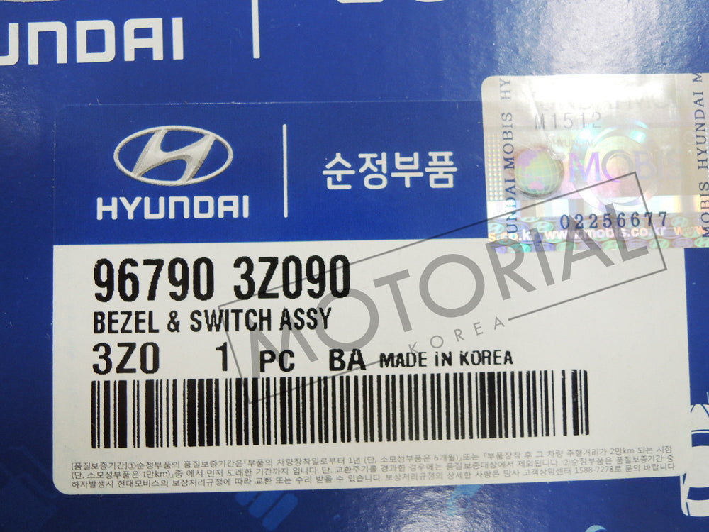 2012-2015 HYUNDAI i40 Genuine OEM Audio Auto Cruise Control Switch
