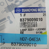 SSANGYONG KYRON 2005-2015 Genuine OEM License Plate Lamp Assy