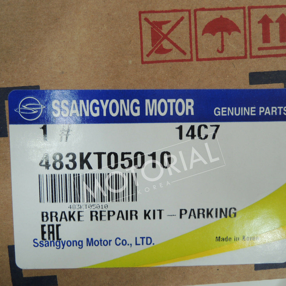 SSANGYONG KORANDO 1996-2005 Genuine OEM Parking Brake Repair Kit #483KT05010