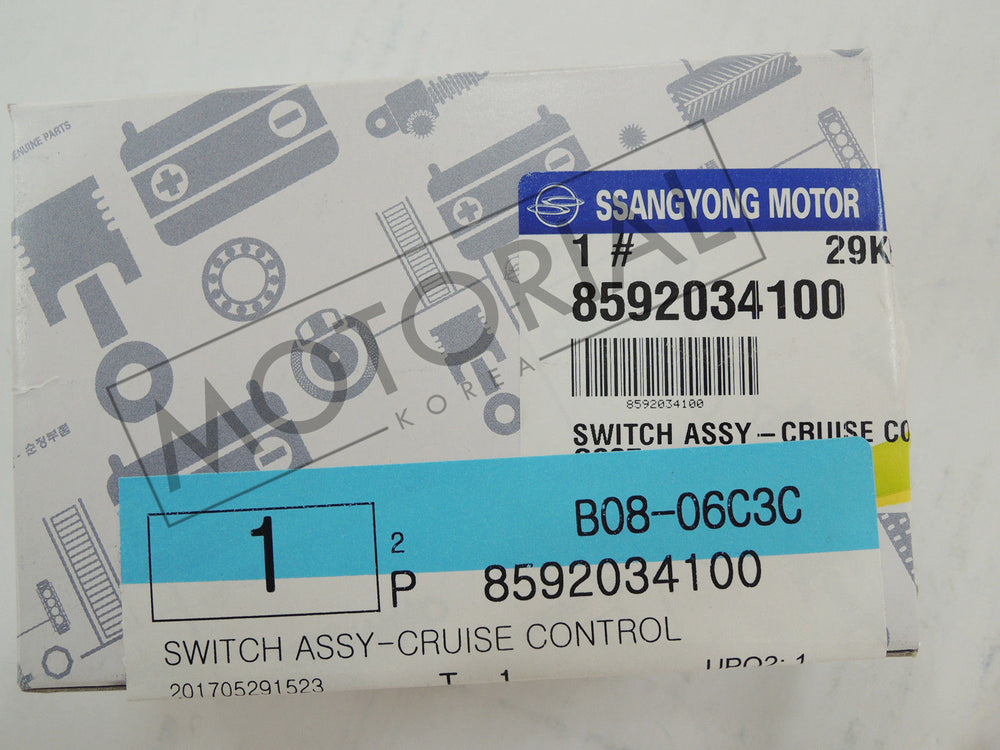 2012-2014 SSANGYONG KORANDO / NEW ACTYON / C200 OEM Cruise Control Switch