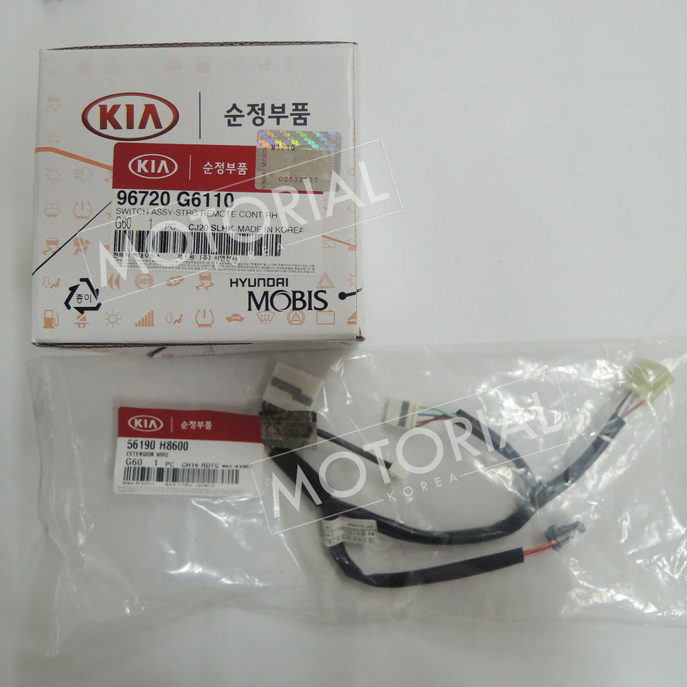 2018-2020 KIA PICANTO / MORNING OEM Auto Cruise Control Switch + Ext Wire Set Heated