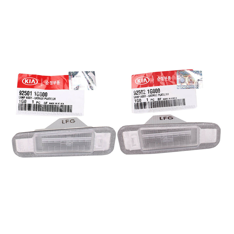 2006-2011 KIA RIO RIO5 Genuine OEM Rear License Lamp 2pcs Set