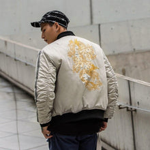 Load image into Gallery viewer, Dragon declaration bomber jacket