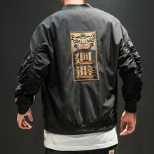 Load image into Gallery viewer, Style tiger bomber jacket